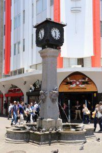 San Jose - Plaza de La Cultura