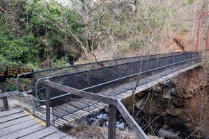 Aguas Thermalquellen - Heiße Quellen Rio Negro